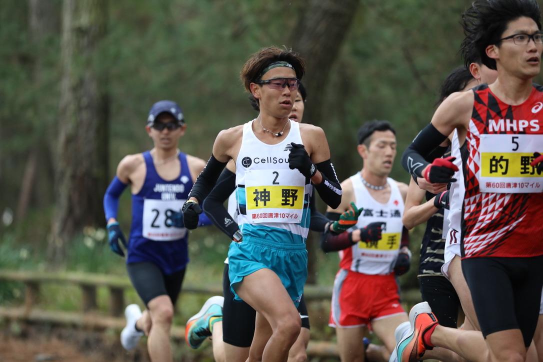 2020.2.9.唐津10マイルロードレース